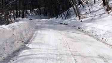ハイエースキャンピングカー。寒冷地仕様をわかりやすく紹介。