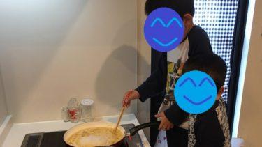 子供と料理を楽しむ為の簡単厳選レシピ【まとめ】