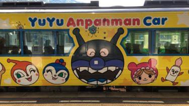 幼児の最高な笑顔を引き出すアンパンマン列車。四国旅行するなら是非。
